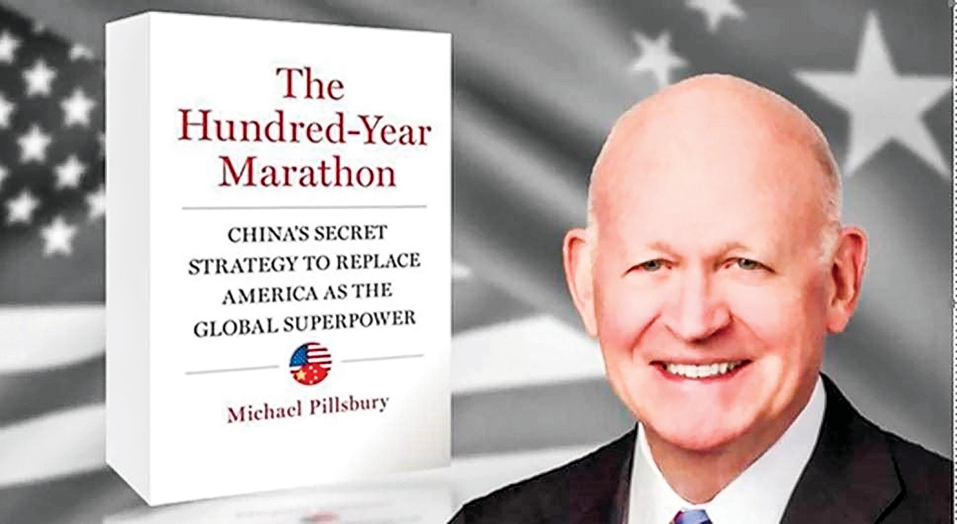 白邦瑞和他撰寫的《百年馬拉松──中國取代美國稱霸全球的祕密戰略》。(明慧網)