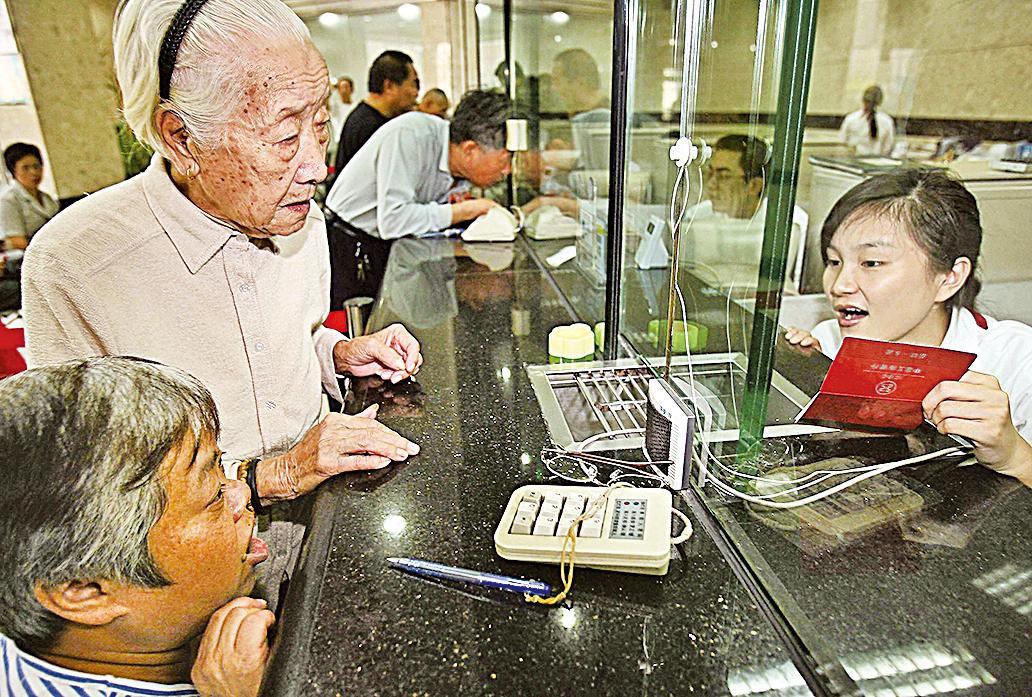 養老金「入不敷出」省份翻倍,總體可支付月數持續下降。黑龍江的企業養老金可支付月數僅1個月。(Getty Images)