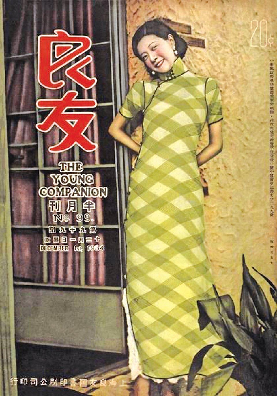 《良友》畫報,封面為民國期間的影視明星阮玲玉。(ELITE LIFESTYLE雜誌提供)