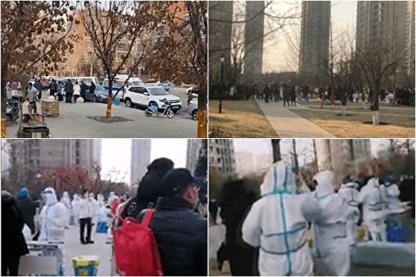 瀋陽市民眾做核酸檢測。(影片截圖合成)