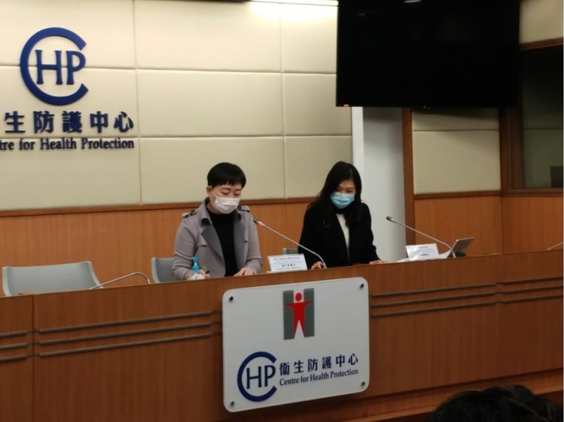 港單日41宗確診 當局宣佈疫情記者會改網上進行
