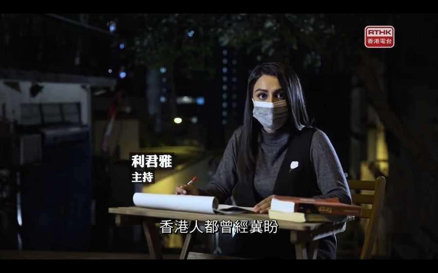 港台取消2020年度人物選舉 稱網上投票遭操控