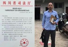 大陸維權律師遭吊銷執照 疑因助十二港人案被清算