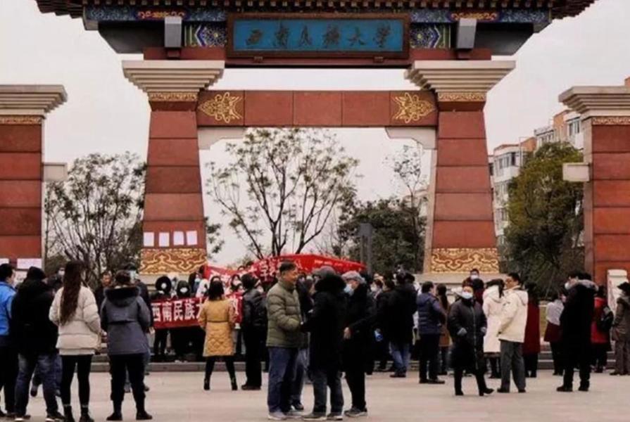 中國「討薪」成常態  教授年終獎金「只有8塊錢」