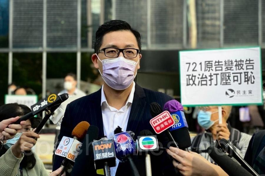 港前議員林卓廷等被控7.21暴動 3月23日再訊