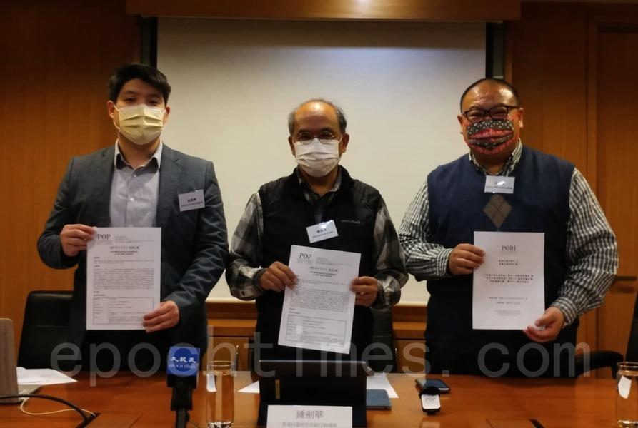 香港民研:七成受訪者不滿政府抗疫表現
