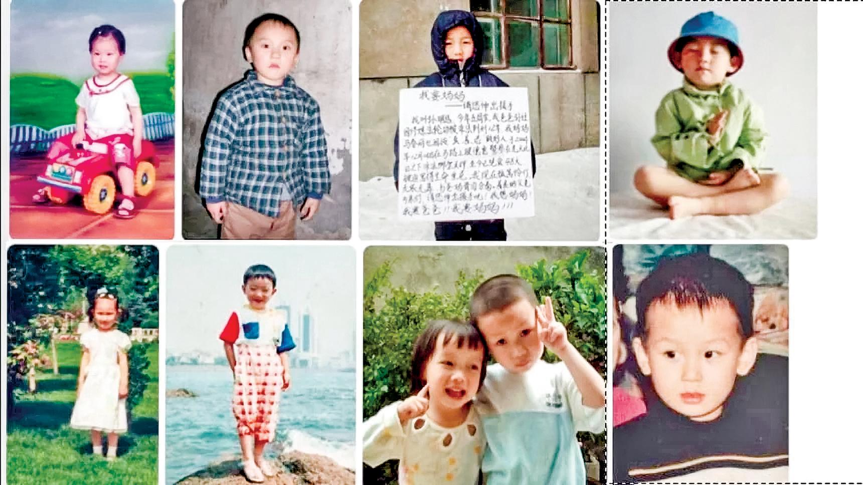 在中國,所有的宗教信仰團體都遭到迫害,而兒童卻遭受了十倍的苦難。圖為中國大陸遭受中共信仰迫害的部份法輪功學員的孩子們。(網絡圖片)