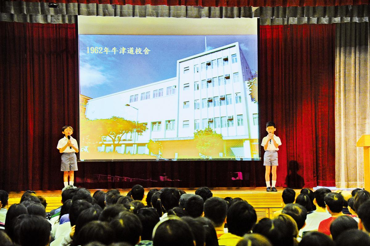 為助升小一學生適應新學習環境,有小學會舉行小一入學講座,節目包括由小學生介紹學校歷史。(大紀元資料圖片)