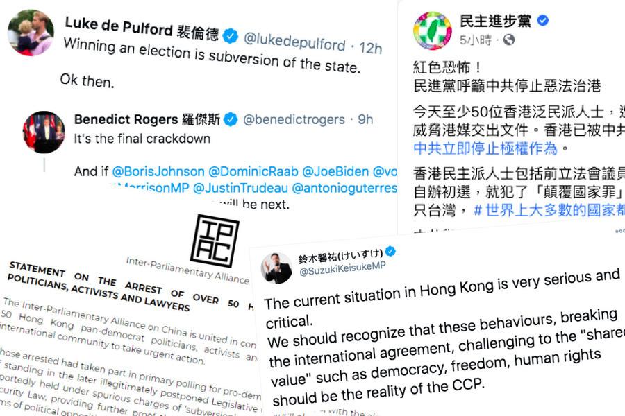 港千警拘53民主人士 國際譴責中共紅色恐怖