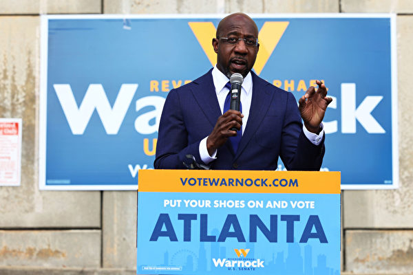 佐治亞州決選 民主黨稱拿下一席 另一組勝負未定