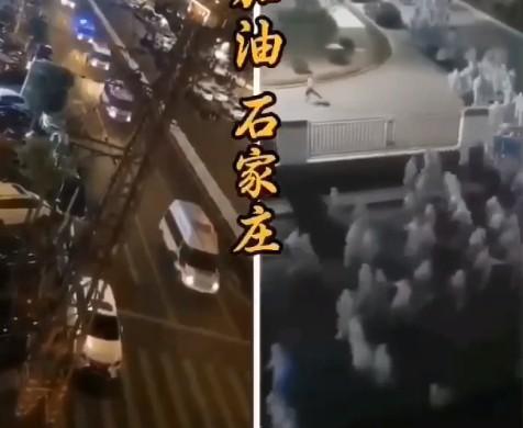 2021年1月6日,河北省省會城市石家莊封城了,醫護人員連夜趕往石家莊做核酸檢測。(網絡截圖)