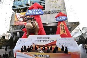 韓股破三千點大關 橫行12年突破只需兩個月