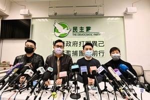 港民主黨回應「大搜捕」 直斥事件荒謬指控瘋癲