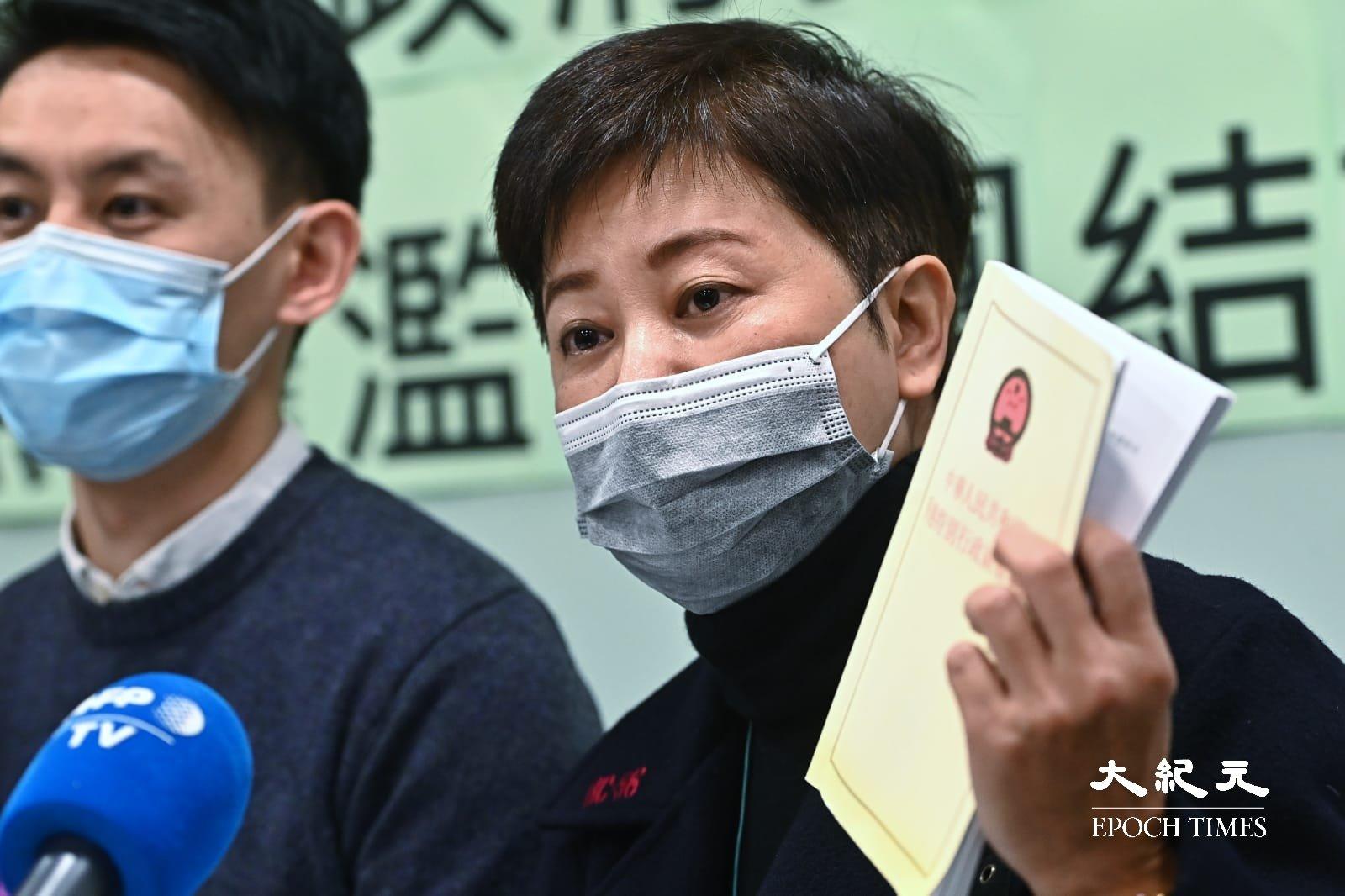 黃碧雲對事件感到震驚,表示對此事沒有準備,直言拘捕行動瘋狂。(宋碧龍/大紀元)