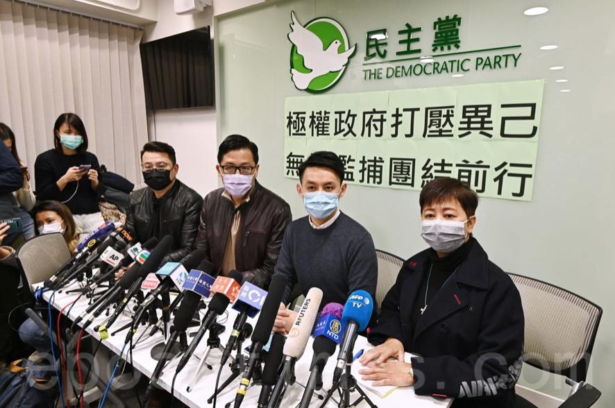 民主黨8日召開記者會,批評拘捕行動屬政治打壓,「無稽無理」手段骯髒,旨在震懾公眾,進一步令社會噤聲。(宋碧龍/大紀元)