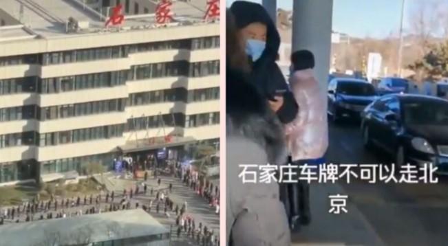 從1月6日開始,河北全員進行中共病毒大排查,河北車牌不能走北京。(網絡截圖)