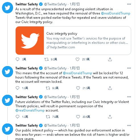 1月7日,推特移除特朗普發布的推文,並稱若再違反平臺規則,帳號將被永久移除。﹝推特截圖﹞
