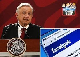 臉書推特封特朗普帳戶 遭政商界名人譴責