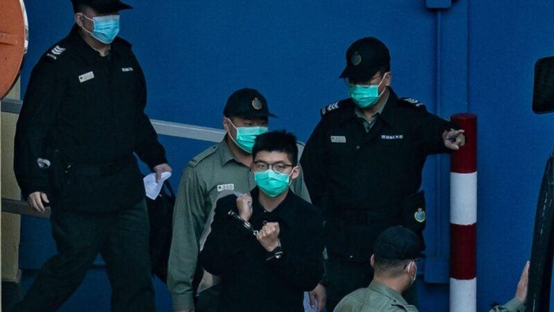 2020年12月18日, 黃之鋒在荔枝角收押所。(Anthony Kwan/Getty Images)