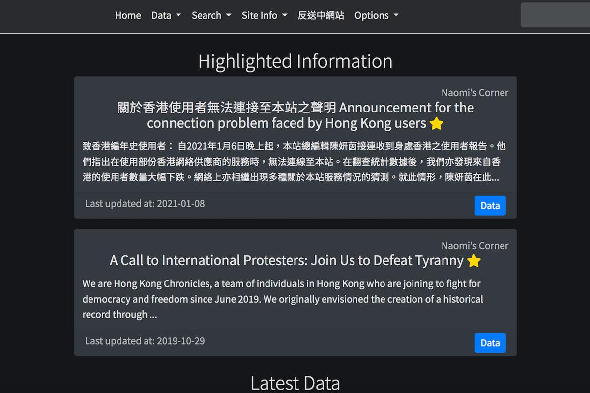 「香港編年史」網站主編7日發表聲明,質疑香港網絡供應商應當局要求封鎖網站,被外界指為港府首次引用「國安法」對網站進行封鎖。(香港編年史網站截圖)