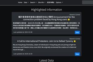 香港網禁將至 傳首次引用國安法封反送中網站