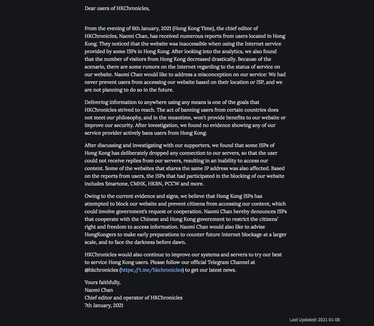 香港編年史主編及管理人陳妍茵7日發表聲明之英文版。(香港編年史網站截圖)