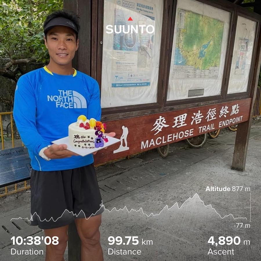 2020年,黃浩聰以10小時38分8秒的速度,用自我補給的方式完成了全長100公里的麥理浩徑創下紀錄。(受訪者提供)