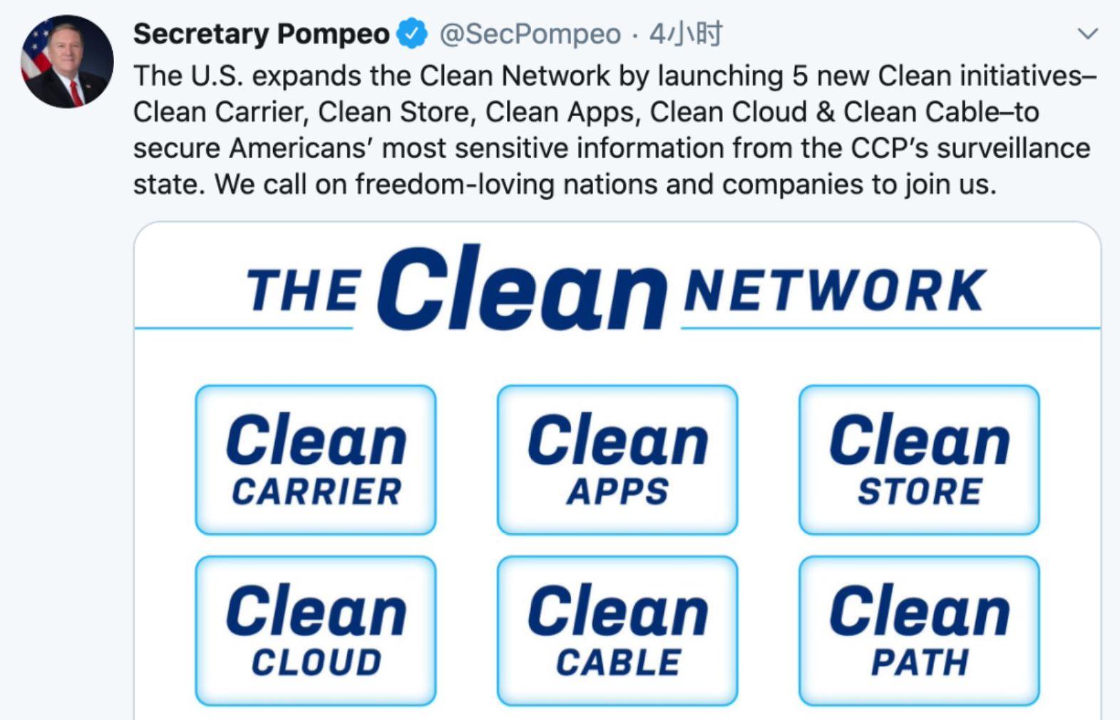 2021年1月5日,美國總統特朗普簽署行政令,禁止美方與支付寶、微信支付等八個中國應用程式進行交易。這被認為是美國「淨網行動」的進一步推進。圖為:美國國務卿蓬佩奧關於「淨網行動」的一則推文。(大紀元/網絡截圖)
