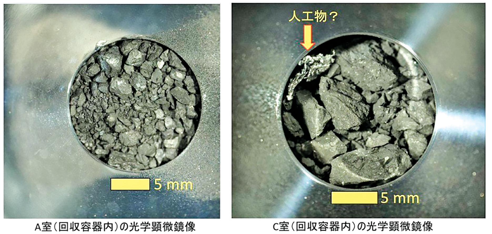 日本宇航研發局發布的樣品密封艙A(左圖)和C(右圖)開封後的照片。(JAXA)