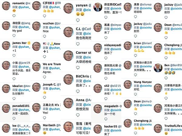 特朗普的粉絲們發起挺特行動,將個人帳號頭像換成特朗普照片。(大紀元合成圖)