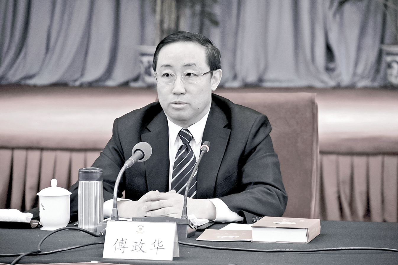 前中共中央「610」主任、司法部部長傅政華已被舉報給29國政府。(大紀元)