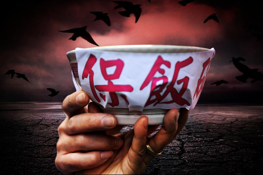 2021年大飢荒 誰來養活中國