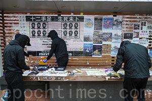 文宣連儂日 香港大學站警方以刑毀罪拘58歲女子