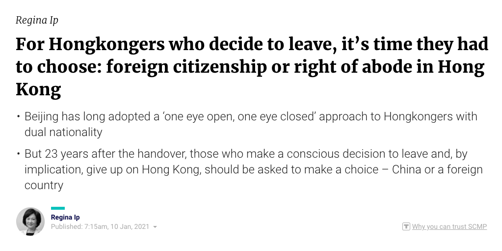 葉劉淑儀1月10日在《南華早報》發表文章。(網頁截圖)