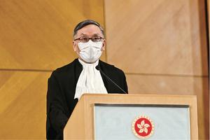 終院首席法官張舉能上任