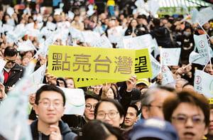 台灣大選分析:北京3個沒想到