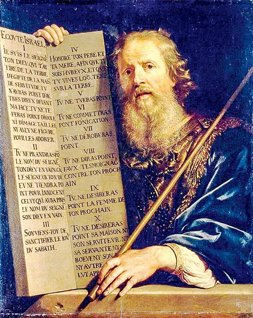 法國古典主義畫家尚拜涅(Philippe de Champaigne)的《摩西與十誡》(Moïse et les Dix Commandements),布面油畫,92釐米×75釐米,完成於1648年。(公有領域)