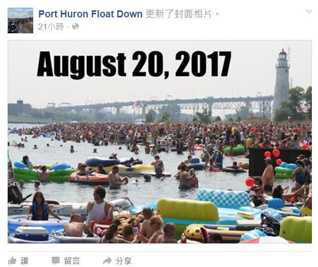 休倫港漂流活動的臉書專頁已經貼出明年的漂流節時間。(臉書擷圖)