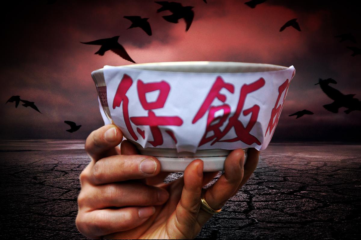 2021年大飢荒,誰來養活中國。(大紀元製圖)