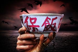 【1.11財商天下】2021年大飢荒 誰來養活中國