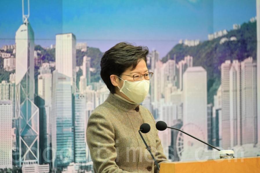 林鄭:未討論BNO國籍問題 區議員及選委亦須宣誓
