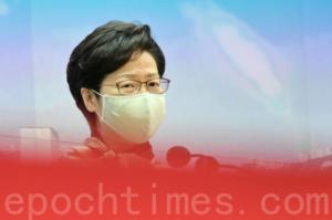 民研:林鄭支持率19% 反對率72% 港府盡失民心
