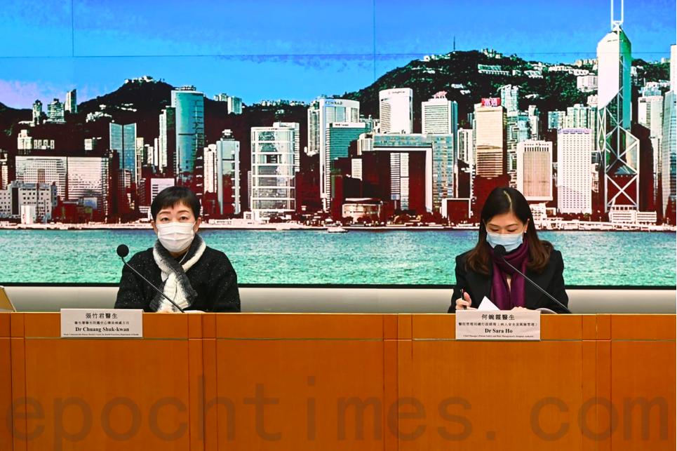 衛生防護中心公佈,1月12日香港新增中共病毒確診個案60宗。(宋碧龍/大紀元)