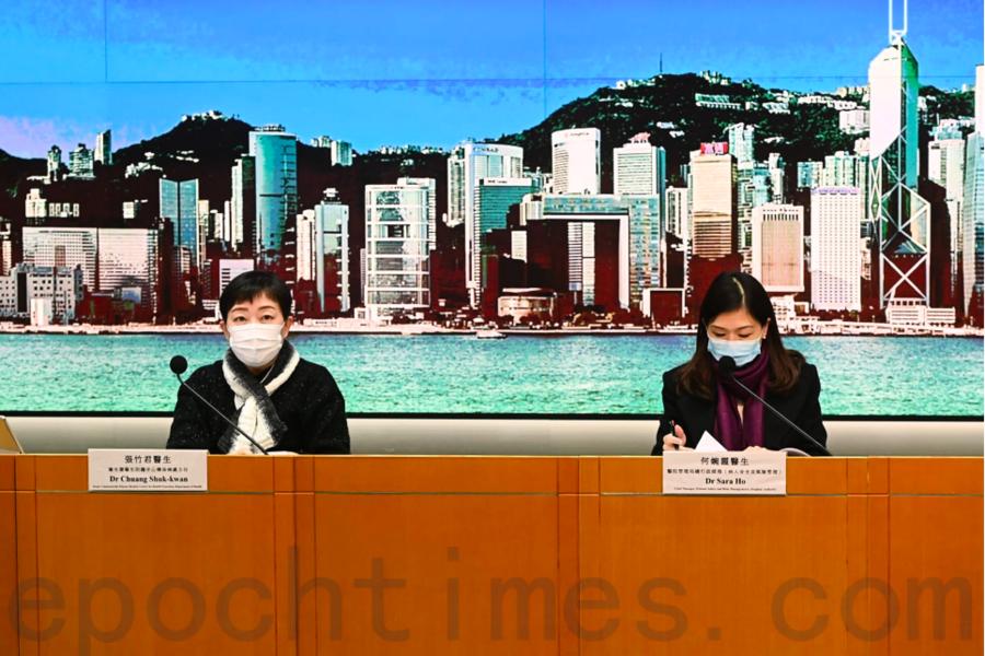 香港新增60宗確診 新填地街唐樓爆疫