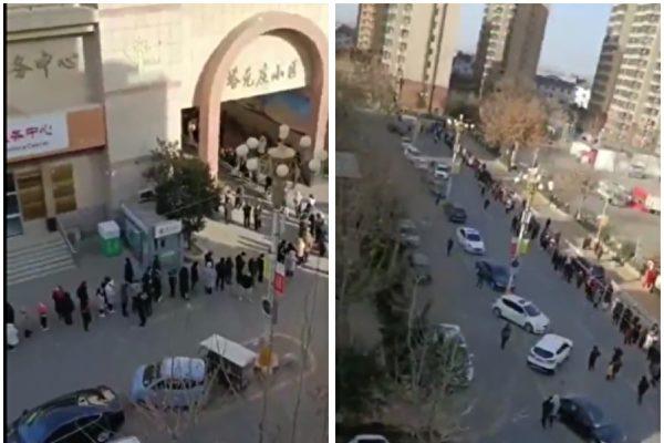 【一線採訪】大陸石家莊市疫情失控 藁城區集中爆發