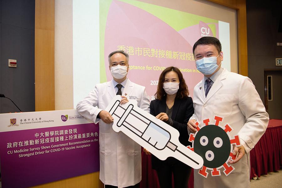 僅37%港人願接種中共病毒疫苗