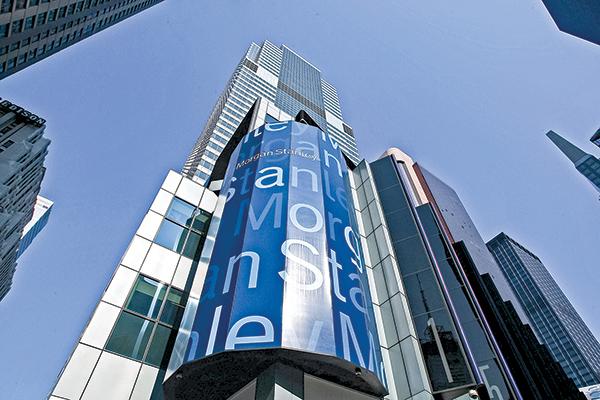摩根士丹利位於紐約的總部大樓。(Getty Images)