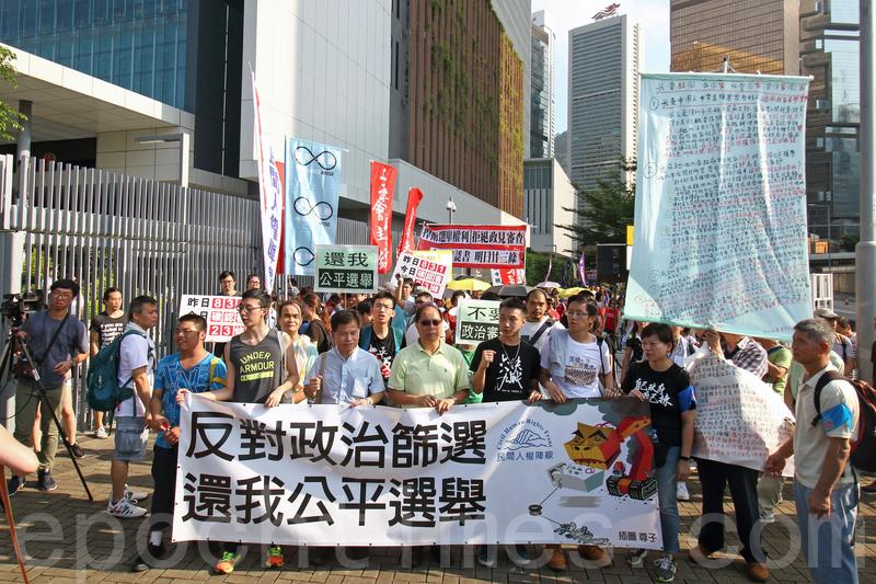 民陣昨午發起「反對政治篩選」遊行,抗議政府早前拒絕6名提倡「港獨」人士參選立法會,大會估計有1,300人參加。(蔡雯文/大紀元)