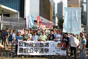 逾千人參與民陣反篩選遊行