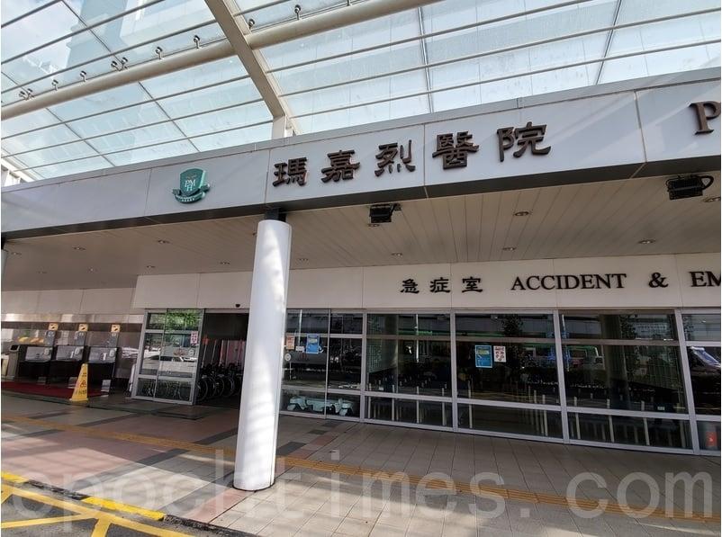 瑪嘉烈醫院現小型爆發